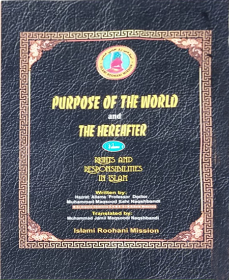 Rights_and_Responsibilities_in_Islam